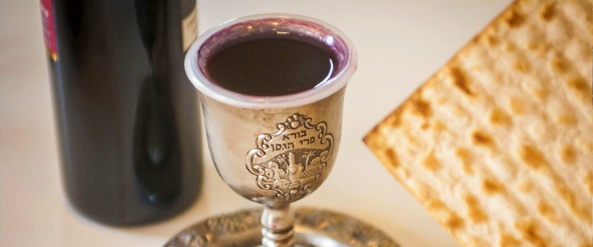 Kosher Wines Gift Baskets