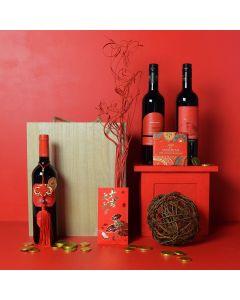 Chinese New Year Celebration Wine Set