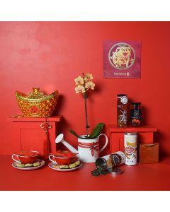 Chinese Harmony Gift Basket