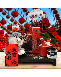 Lucky Dog Gift Basket