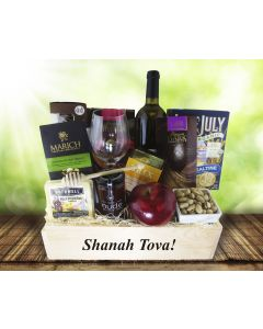 The Wine Lover's Kosher Gift Box