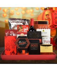 Food and Fortune Gift Basket