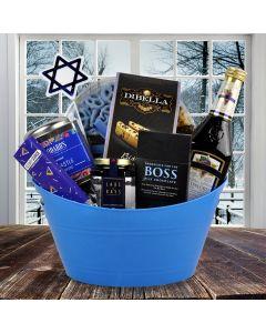 Hanukkah Sweets Bin