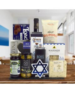 The Mediterranean Hanukkah Gift Set
