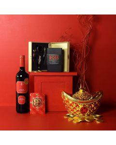 Lunar New Year Gift Set