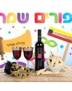 Cookies & Wine Purim Gift Basket