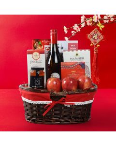 Chinese Good Fortune Gift Basket