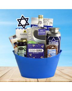 "For The Mashugana"" Hanukkah Gift Basket"