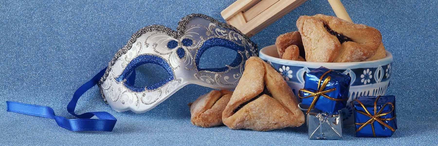 Purim Gift Baskets